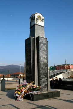 20100325 FCT Mitrovica IMG_5639