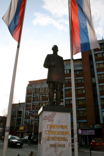 20100325 FCT Mitrovica IMG_5643