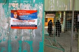 20100325 FCT Mitrovica IMG_5646