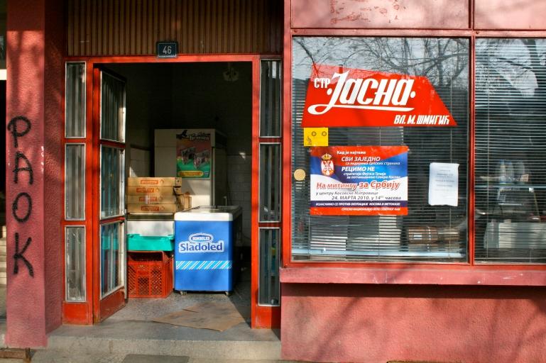 20100325 FCT Mitrovica IMG_5648
