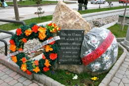 20100325 FCT Mitrovica IMG_5671