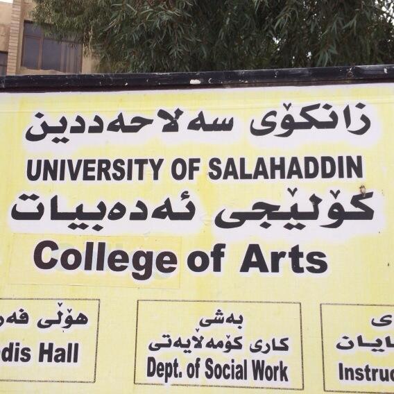 College of Arts