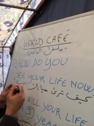 World Cafe