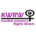 Logo Kurdish Womens Right Watch