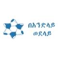 Logo Olim Bevachad
