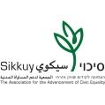 Logo Sikkuy