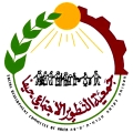 Logo Social Development Committee Haifa