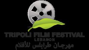 20150507 Tripoli Film Festival