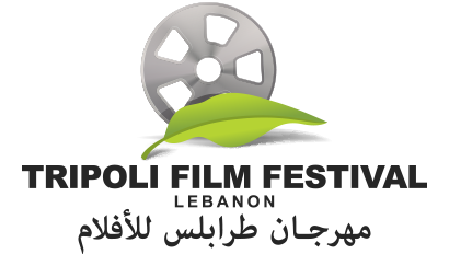 Women and Conflict: Tripoli Film Festival