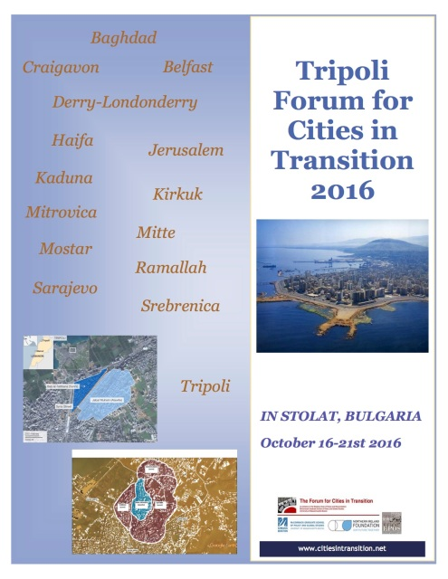 fct-2016-delegate-pack-cover